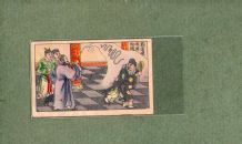 Vintage Chinese tobacco insert cigarette card CHINA RARE  #285